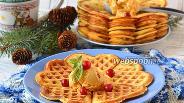 Фото рецепта Тыквенные вафли с кардамоном и мускатным орехом
