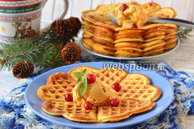 Фото Тыквенные вафли с кардамоном и мускатным орехом