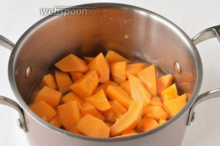 Тыкву очистить и нарезать небольшими кубиками. Залить небольшим количеством воды и готовить 15-20 минут (до готовности тыквы). Воду слить, а тыкву измельчить с помощью блендера на пюре.