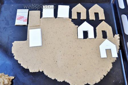 Раскатываем тесто и перекладываем его на лист, резать будем на листе, так как при переносе деталей из теста, с места на место, может возникнуть деформация. Вырезаем количество деталей по количеству домиков умноженное на 2. Выйдет примерно 6 домиков.