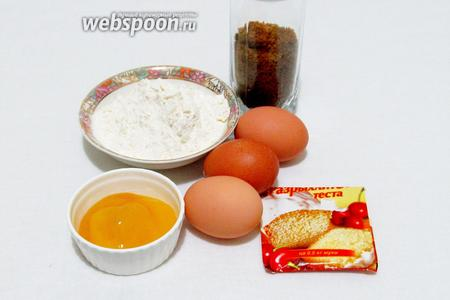 Для бисквита нам потребуются: яйца, коричневый сахар, мёд, мука и разрыхлитель.