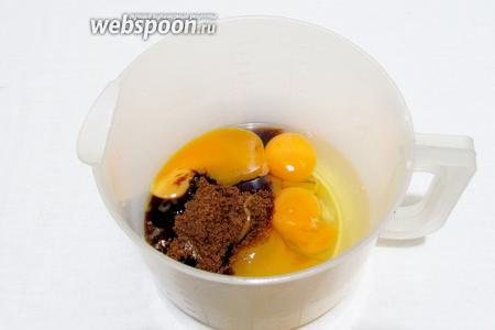 Яйца, мёд, сахар взбить вместе до пышной пены.