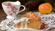 Фото рецепта Пирог с яблоками «Невидимый»