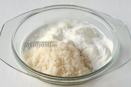 Для теста соединить муку, сахар, ванильный сахар, разрыхлитель.
