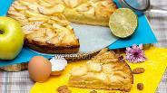 Фото рецепта Тарт с яблоками и франжипаном