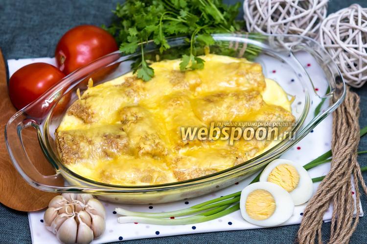 Фото Блинчики с луком и яйцом под сливочной заливкой