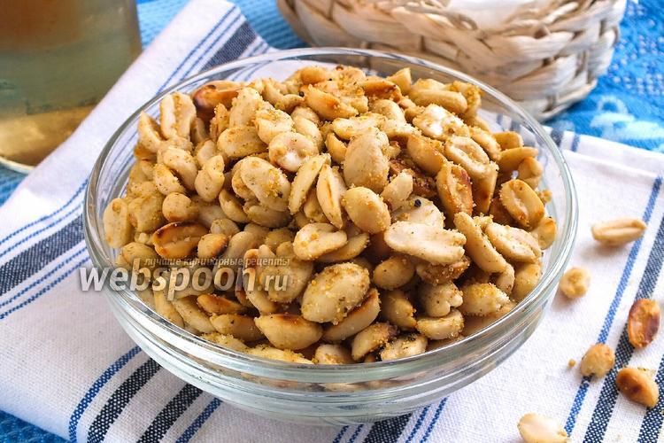 Фото Пикантные орешки к пиву