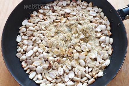 Затем добавьте к арахису растёртые с сахаром и солью специи и оливковое масло. Перемешайте.