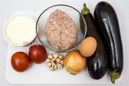 Подготовим продукты: фарш, баклажаны, помидоры, лук, чеснок, соль, смесь перцев, сметана.