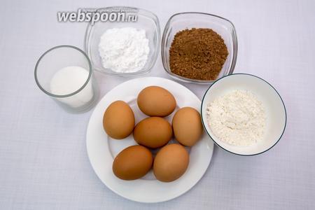 Продукты для бисквита: мука, крахмал, какао, сахар, яйца, разрыхлитель.
