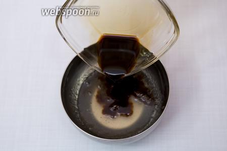 Через 10 минут кофе смешать с желатином.