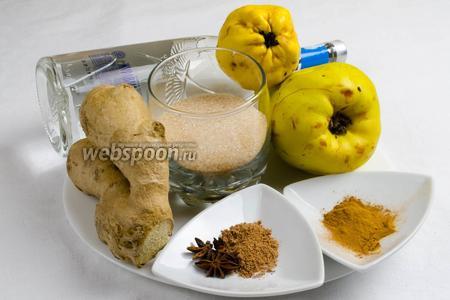 Чтобы приготовить настойку, нужно взять водку и добавки: айву, имбирь, коричневый сахар, бадьян, корицу, мускатный орех.
