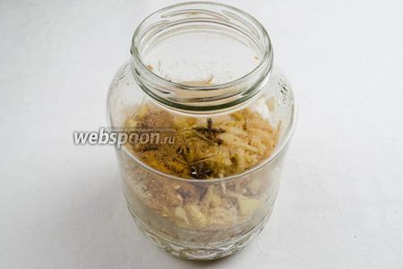 Добавить пряности: бадьян, мускатный орех, корицу.