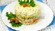Фото рецепта Салат «Адмирал»