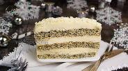 Фото рецепта Пирожное со сливочным кремом «Зимняя сказка»
