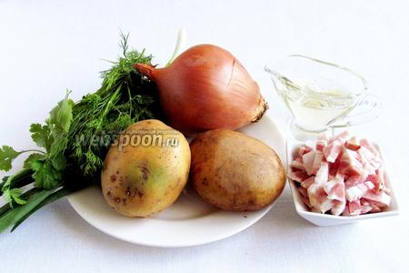 Для начинки нужно взять картофель, лук, зелень (в том числе, зелёный лук), бекон, подсолнечное масло, специи.