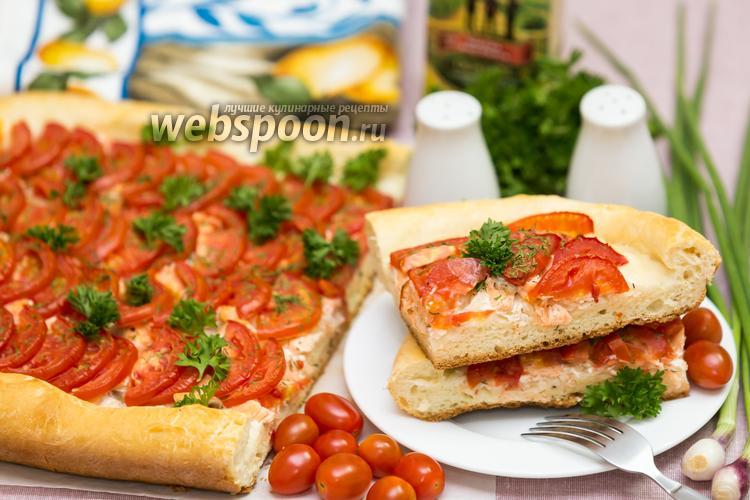 Фото Открытый пирог с сёмгой и томатами