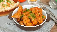 Фото рецепта Свиная сковородка