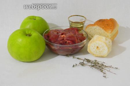 Для приготовления начинки возьмём кислые яблоки, печень, корень сельдерея, чёрствый хлеб, тимьян, масло подсолнечное (оливковое).