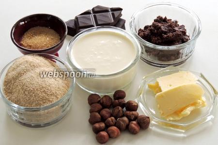 Подготовим ингредиенты: сливки жирностью не менее 35%, коричневый сахар, ванильный сахар, орехи для конфет — 30 штук, масло,  домашнюю шоколадную пасту «Нутелла»  — 10 чайных ложек, шоколад или готовую глазурь, мёд.