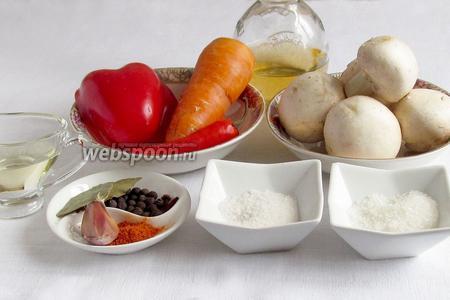 Для приготовления  грибов по-корейски нам необходимо взять шампиньоны (желательно мелкие и очень свежие), морковь, лук, болгарский перец, чеснок, растительное масло для маринада и для жарки, соевый соус, сахар, соль, перец горошком, лавровый лист, острый перец, уксус.