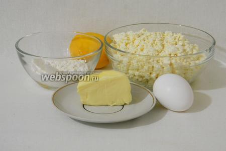 Пока тесто подходит, подготавливаем начинку. Для этого возьмём творог, пудинг, лимон, яйцо, масло сливочное, сахар.