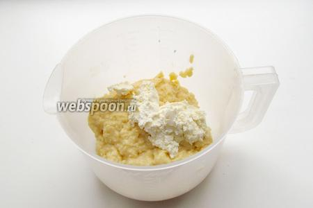 Переложить тесто в удобную посуду, добавить творог и слегка взбить миксером.
