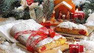 Фото рецепта Рождественский штоллен с марципаном