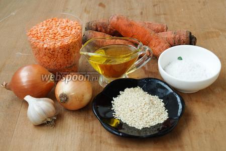 Для приготовления чечевичной похлёбки нам понадобится красная чечевица, морковь, репчатый лук, чеснок, подсолнечное или кукурузное масло, кунжут и соль.