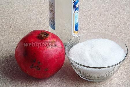 Для приготовления ликёра нужно взять крупный гранат, сахар и водку.