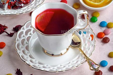 Чай каркаде с пряностями и лимоном
