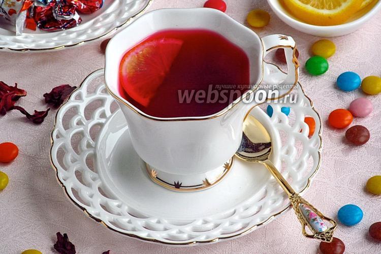 Фото Чай каркаде с пряностями и лимоном