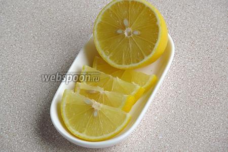 Лимон нарезать кружочками, а затем каждый кружочек ещё раз разрезать пополам.
