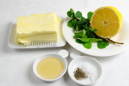 Чтобы приготовить масло мятное, нужно взять масло сливочное мягкое, лимонный сок, мёд жидкий, соль, свежемолотый перец, листочки мяты и щепотку сахара.