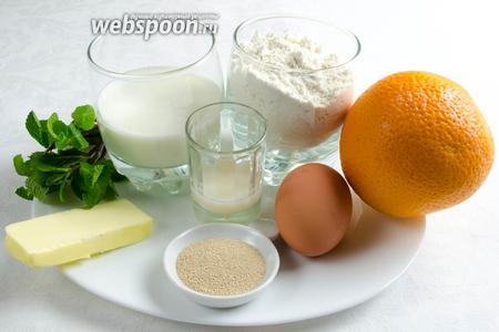 Чтобы приготовить хлеб, нужно взять молоко, мяту, дрожжи сухие, муку, масло сливочное, яйцо, апельсин, ликёр, соль, сахар; для помазки яйцо и соль; для приготовления масла масло, мяту, соль, сахар, сок лимона, мёд, чёрный молотый перец.