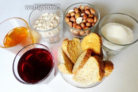 Для приготовления основы (коржа) торта нам понадобится, мёд, сахар, вино, орехи, сухари и овсяные хлопья.