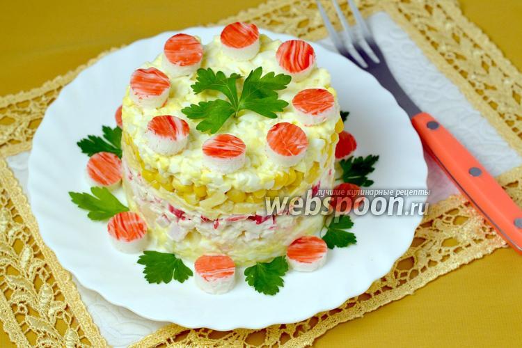 Салат из крабовых палочек и ананасов слоями