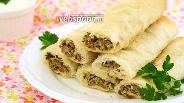 Фото рецепта Бривак — марокканские пирожки с мясом