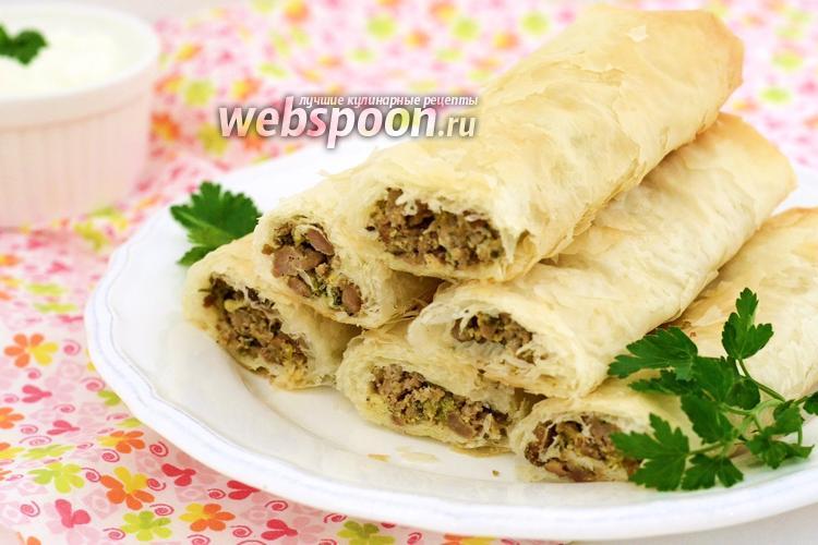 Фото Бривак — марокканские пирожки с мясом