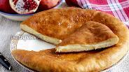 Фото рецепта Осетинский пирог с картошкой