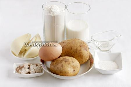 Для приготовления осетинского пирога с картошкой возьмём картошку, яйцо, сыр Сулугуни, дрожжи, сахар, молоко, муку, растительное масло.