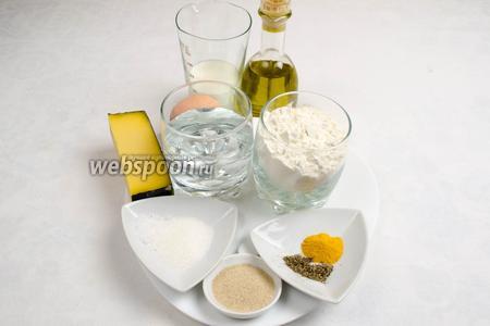 Чтобы приготовить булочки, нужно взять пшеничную и кукурузную муку, воду, молоко, дрожжи, соль, сахар, перец, куркуму, сыр, масло оливковое; для помазки желток и воду.
