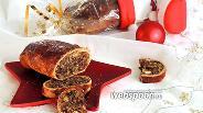 Фото рецепта Бюнднерский грушевый хлеб