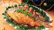 Фото рецепта Карп запечённый на луковой подушке