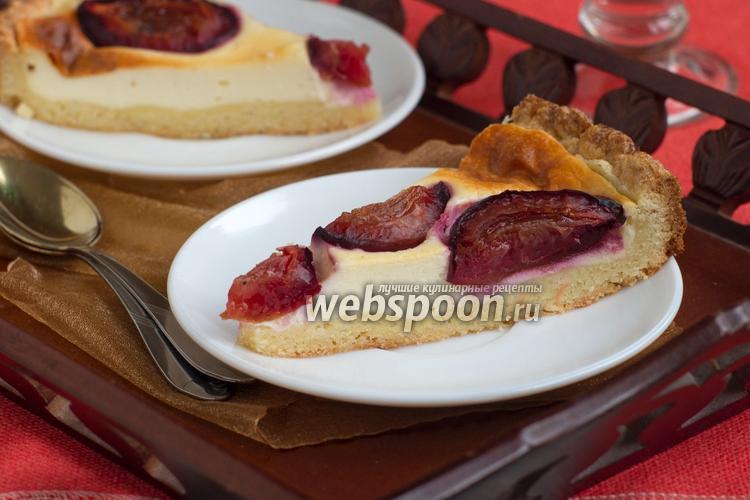 Фото Страсбургский пирог со сливами