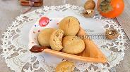 Фото рецепта Печенье с хурмой