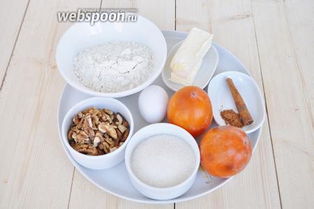 Масло должно быть комнатной температуры. Количество сахара можно уменьшить, если не любите слишком сладкое. Так же подготовить орехи, яйцо, муку, специи и хурму.