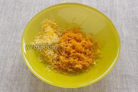 Цитрусовые хорошо промыть с помощью щетки, обдать кипятком. Счистить цедру.