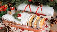 Фото рецепта Рождественский творожный Штоллен