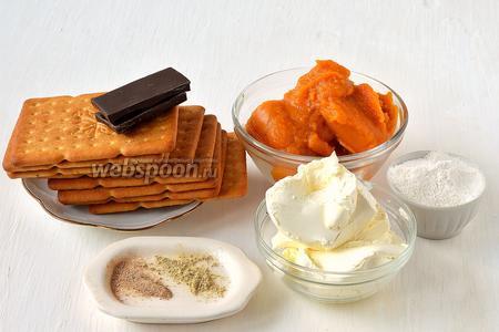 Для приготовления конфет нам понадобится печенье, орехи, маскарпоне, тыквенное пюре, шоколад, мускатный орех, молотый сухой имбирь, сахарная пудра.